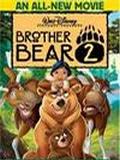 熊的传说2 熊的传说2全集 熊的传说2