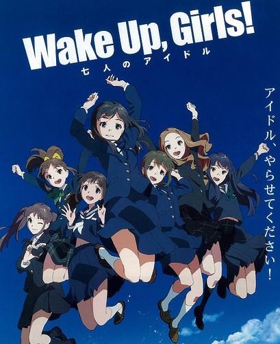 wake up,girls!剧场版